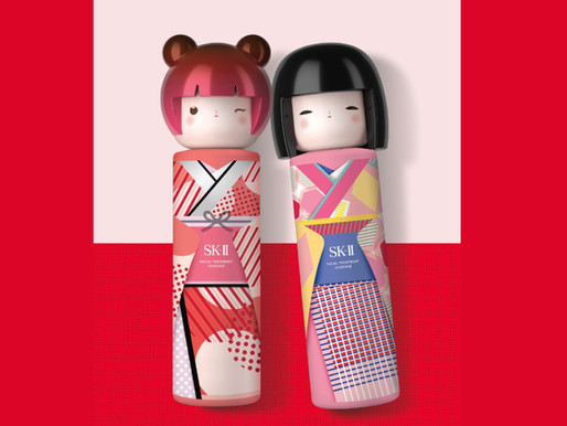 SK-II 神仙水換上日本和服!超萌春日娃娃參上
