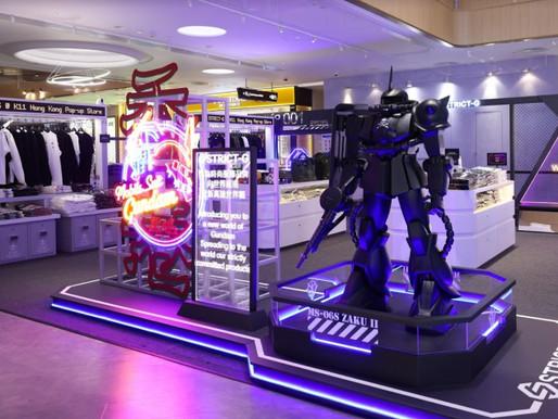 【高達迷喜訊】STRICT-G期間限定店登陸K11 Art Mall