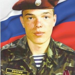 Открытие памятной мемориальной доски погибшему кавалеру Ордена Мужества
