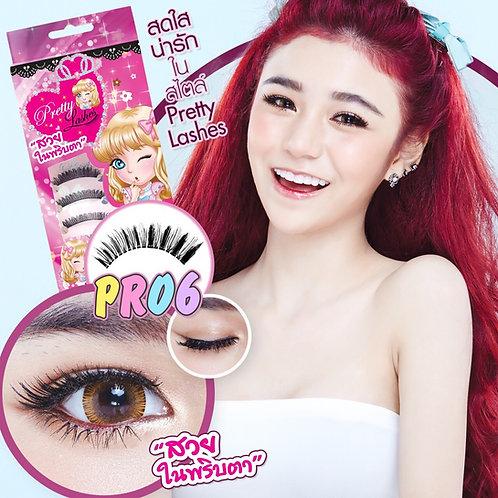 ขนตาบน  (Lower) PR06