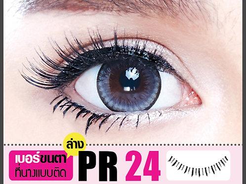 ขนตาล่าง (Lower) PR24