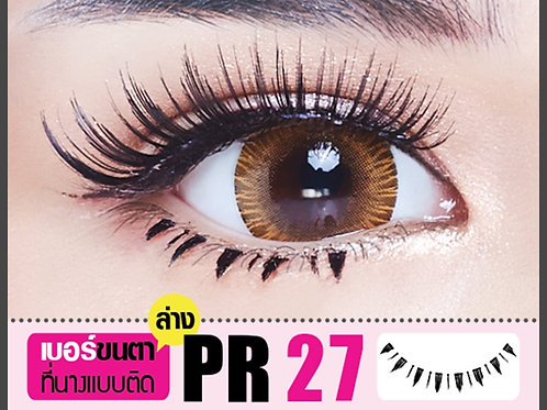 ขนตาล่าง (Lower) PR27
