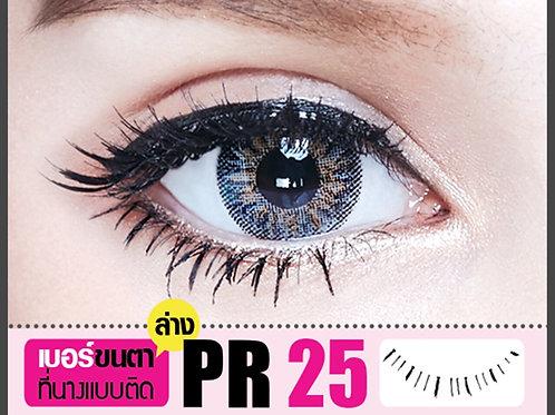 ขนตาล่าง (Lower) PR25
