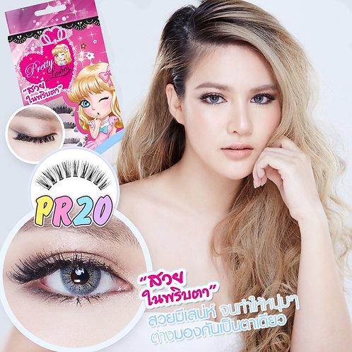 ขนตาบน (Lower) PR20