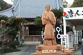 坂本龍馬が脱藩を許された土地。ここから龍馬の活躍が始まりました。隣には、唐人お吉記念館がございます。