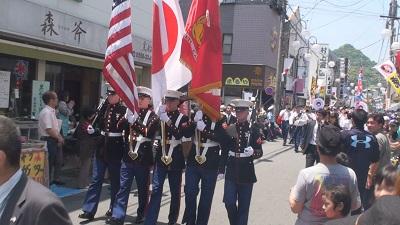 黒船祭 公式パレード1