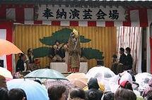 伊豆白浜に代々伝わる三番叟(さんばそう) 若衆が毎年地域交代で練習し、神社例大祭で披露します。
