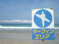 夏休み期間中はエリア規制があります。遊泳エリアは朝8時~夕方17時まで。サーファーには窮屈な時期??