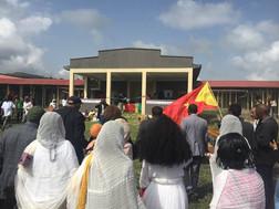 Ethiopia medical building.jpg