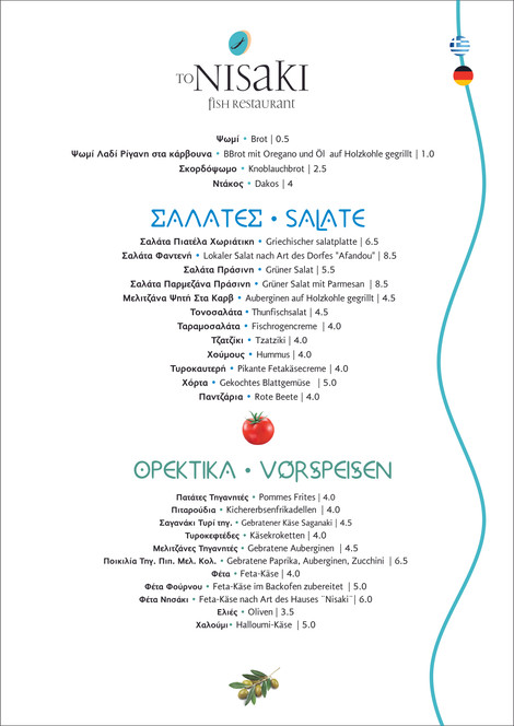 Fish Restaurant Menu Page