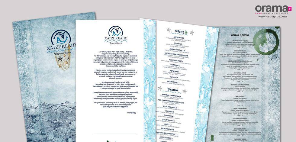 Hatzikelis Restaurant Menu Greek