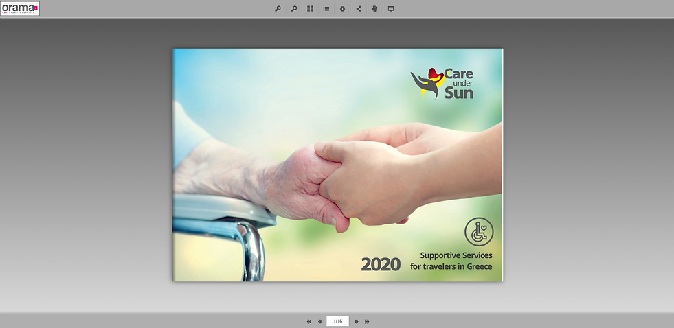 CUS-Supportive-Services-Greece-Brochure.