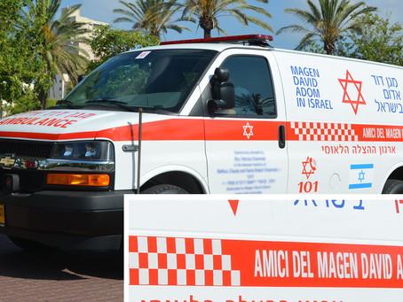 Anche un'ambulanza italiana tra i mezzi di soccorso MDA intervenuti nella tragedia del monte Meron