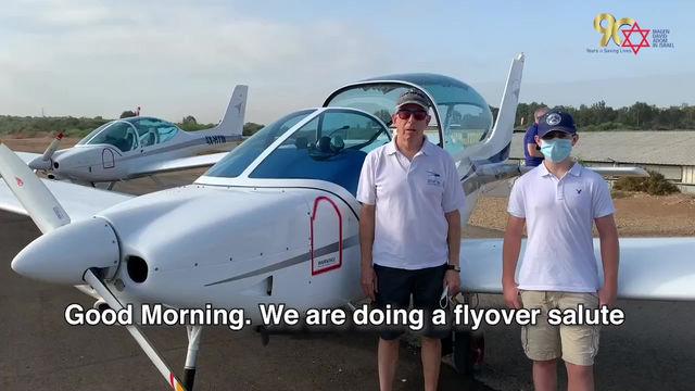 Anche l'Aviazione Israeliana ringrazia MDA