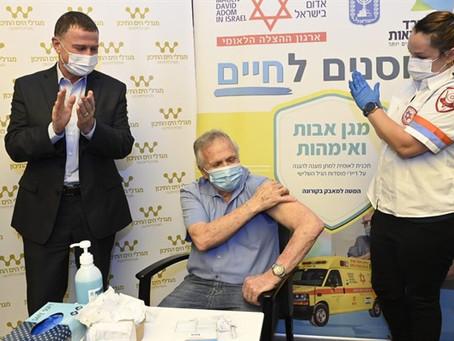 Per MDA cifra record di vaccini in Israele