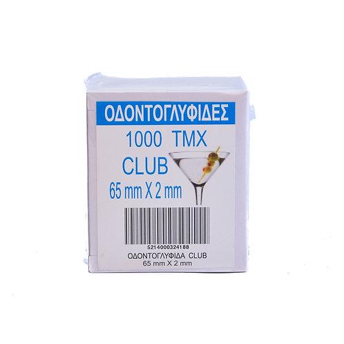 Toothpicks Club 65 mm