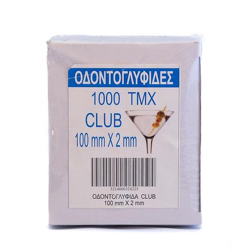 Toothpicks Club 100 mm