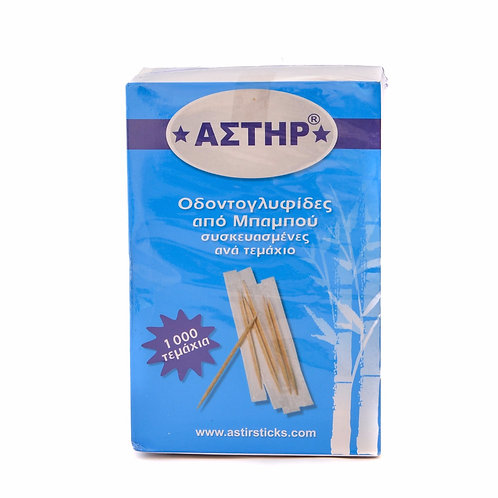 Bamboo Toothpicks - Individually Cello Wrapped