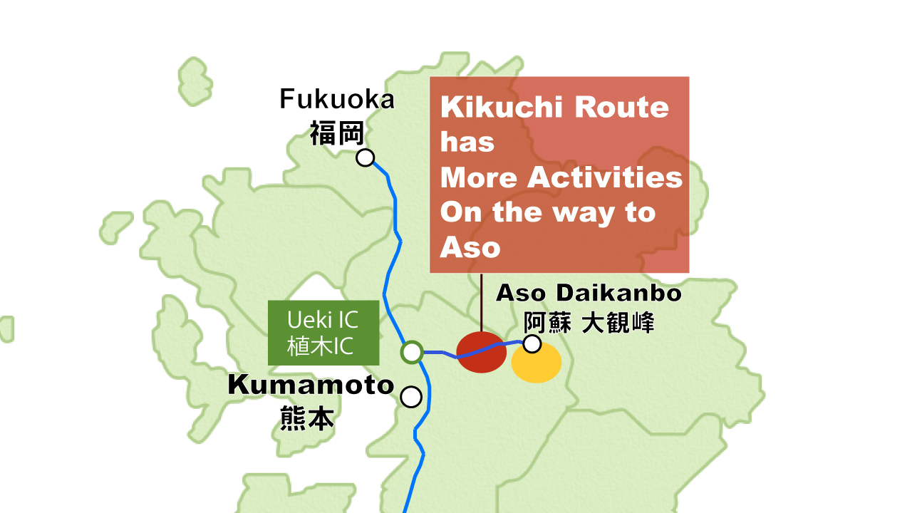 Aso-Kikuchi Route