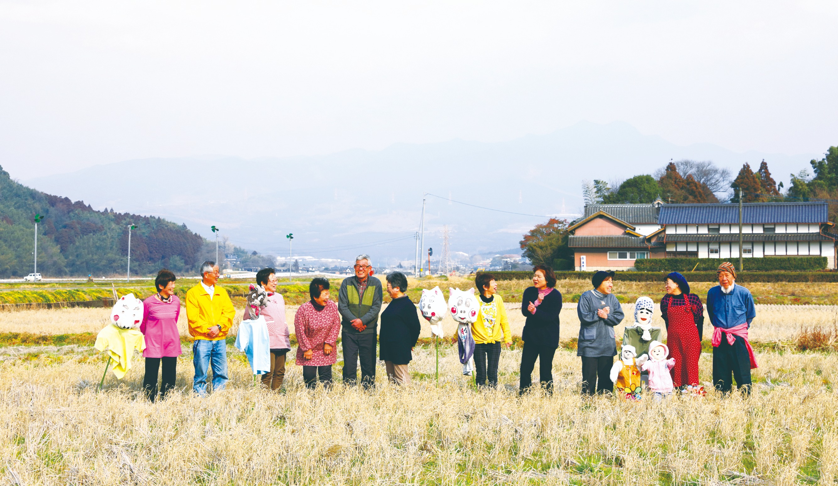 Kikuchi Fukusato Experiences