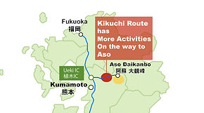 map-of-Aso-Kikuchi103.jpg