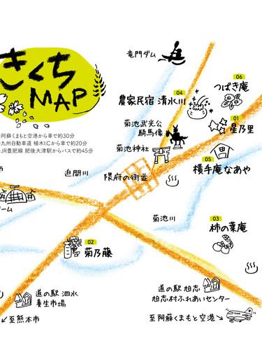 民泊マップ.jpg