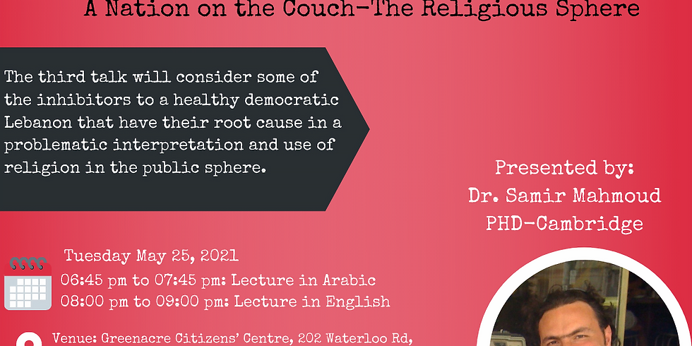 A Nation on the Couch-The Religious Sphere