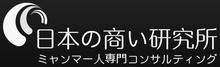 5_White_logo_on_black_220x67.png