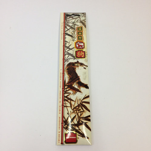 Wierook  hond dog Chinese Horoscoop incense