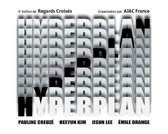 HYPERPLAN - Émile ORANGE