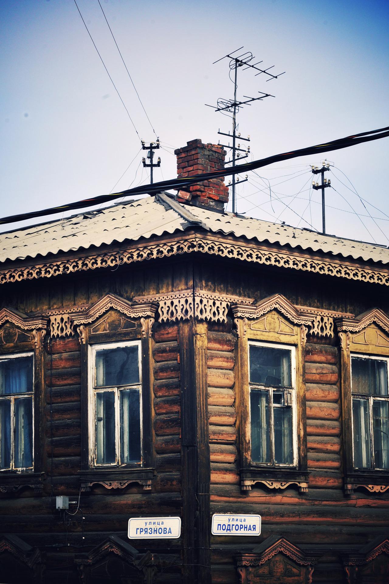 Irkoutsk, Russia