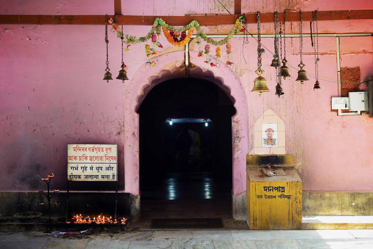 Guwahati, India