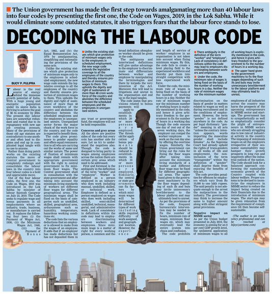 Code on Wages, 2019- A critical analysis