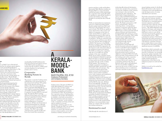 Kerala Model Bank