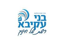 לוגו בני עקיבא.jpg