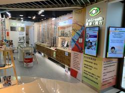 KCC Shopfront