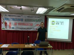 Health Talk for IT Association