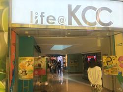 葵興life@KCC商場3樓入口
