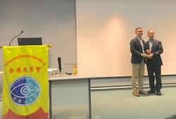 HKOA Continuing Education Seminar