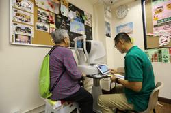 Community Eye Care Program Kwai Fong