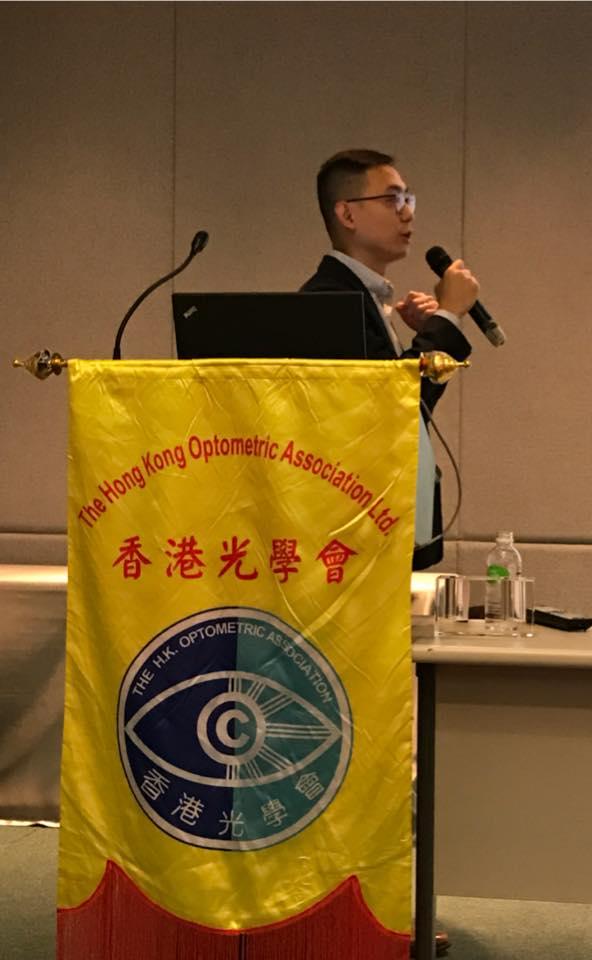 香港光學會(HKOA)持續進修課程學術講座
