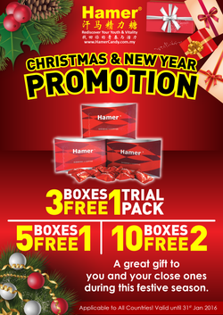 Year End Promotion.png