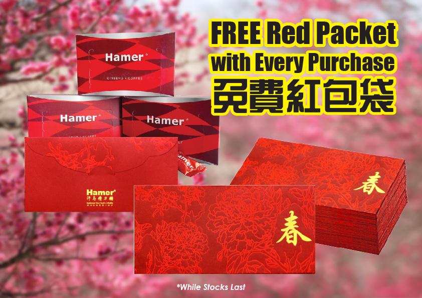 Hamer Candy Angpow Promotion 2017.jpg