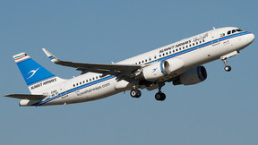 Kuwait Airways considers starting a new route to USA