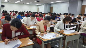 Massive Participation in the recruitment event in South Korea – by MECCTI
