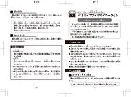 manual_10-11_0705_o.png