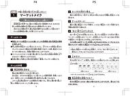 manual_4-5_0705_o.png