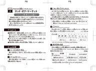 manual_8-9_0705_o.png