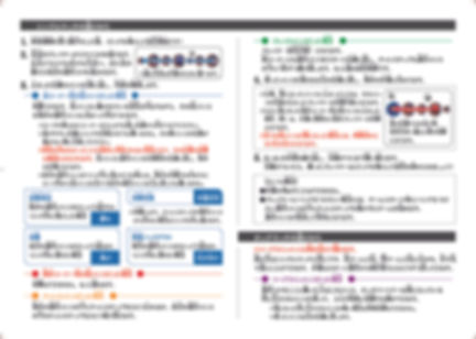 EX_manual0210_o_2.jpg