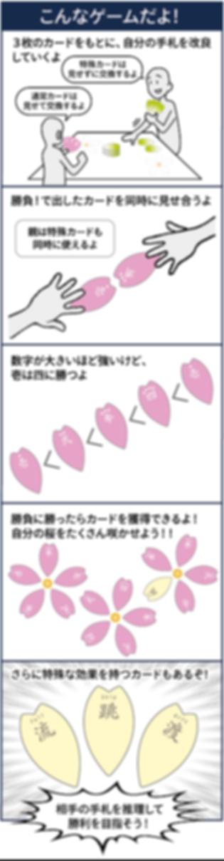 漫画01-1.png